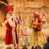 Święty Mikołaj przyjdzie 8 grudnia