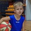 Koszykówka już dla przedszkolaków
