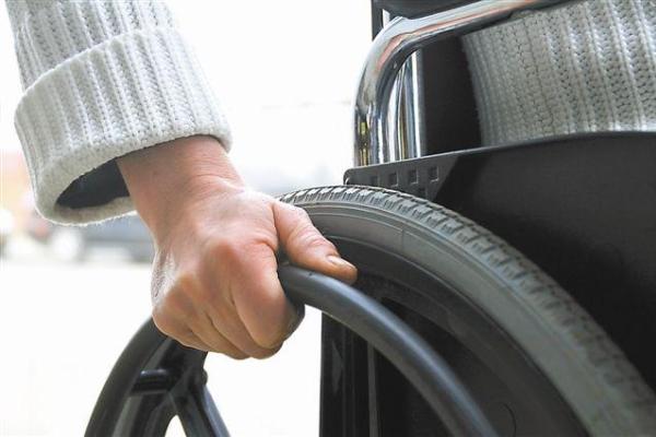 Wejścia dla osób niepełnosprawnych