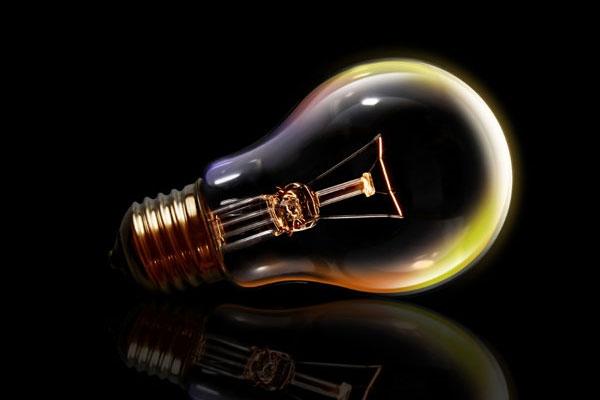 Gdzie i kiedy wyłączą prąd?